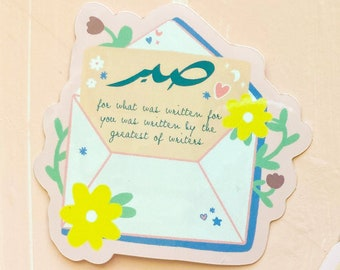"""Cute Sabr/Patience Sticker """"For what was written for you was written by the greatest of writers"""",islamic quote sticker,muslim quote sticker"""