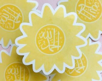 Glossy Alhamdulillah Sunflower Sticker   Islamic Planner Sticker   Muslim Themed Planner Sticker   Arabic Calligraphy Sticker