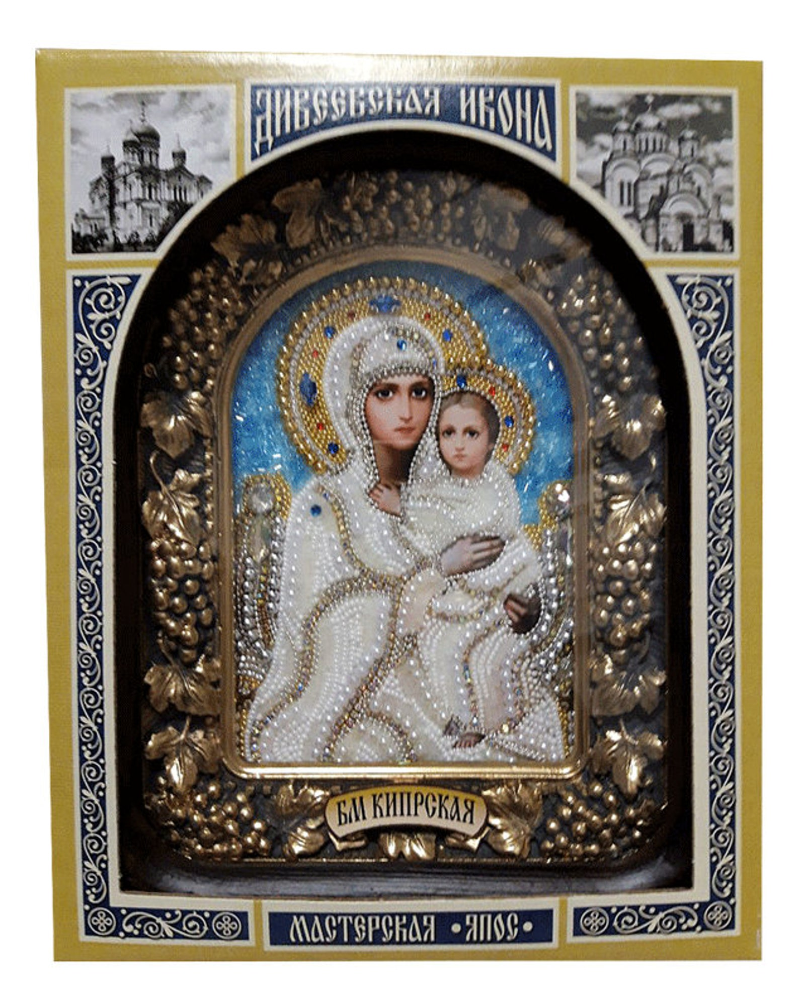 orthodox christian icon holy mother of god of cyprus