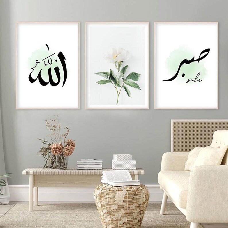 Allah Alhamdulilah Islamic Poster Muslim Sabr Canvas Wall Art Painting Poster