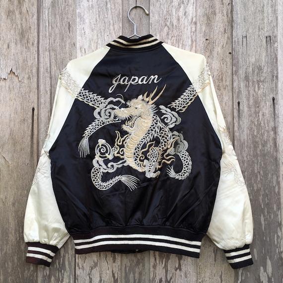 Vintage Japanese Hoshihime Dragon Ryu Embroidery J