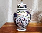 Imari Empress Blue and Red Flowers Gold Inlay Japanese Ginger Jar Urn Vase w Lid