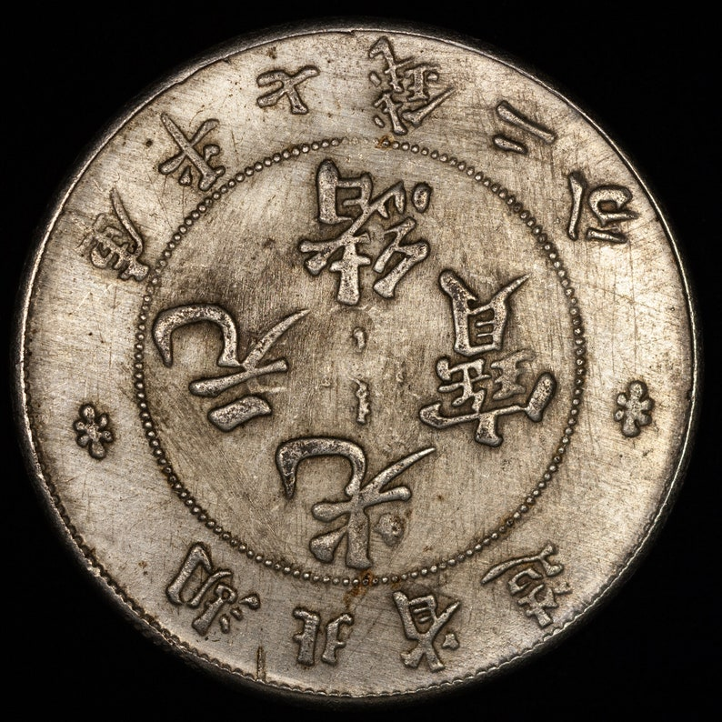 fake chinese silver coins