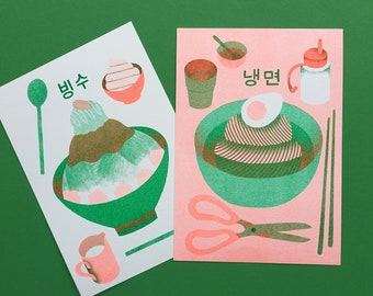 Set of two A5 risoprints Korean Food