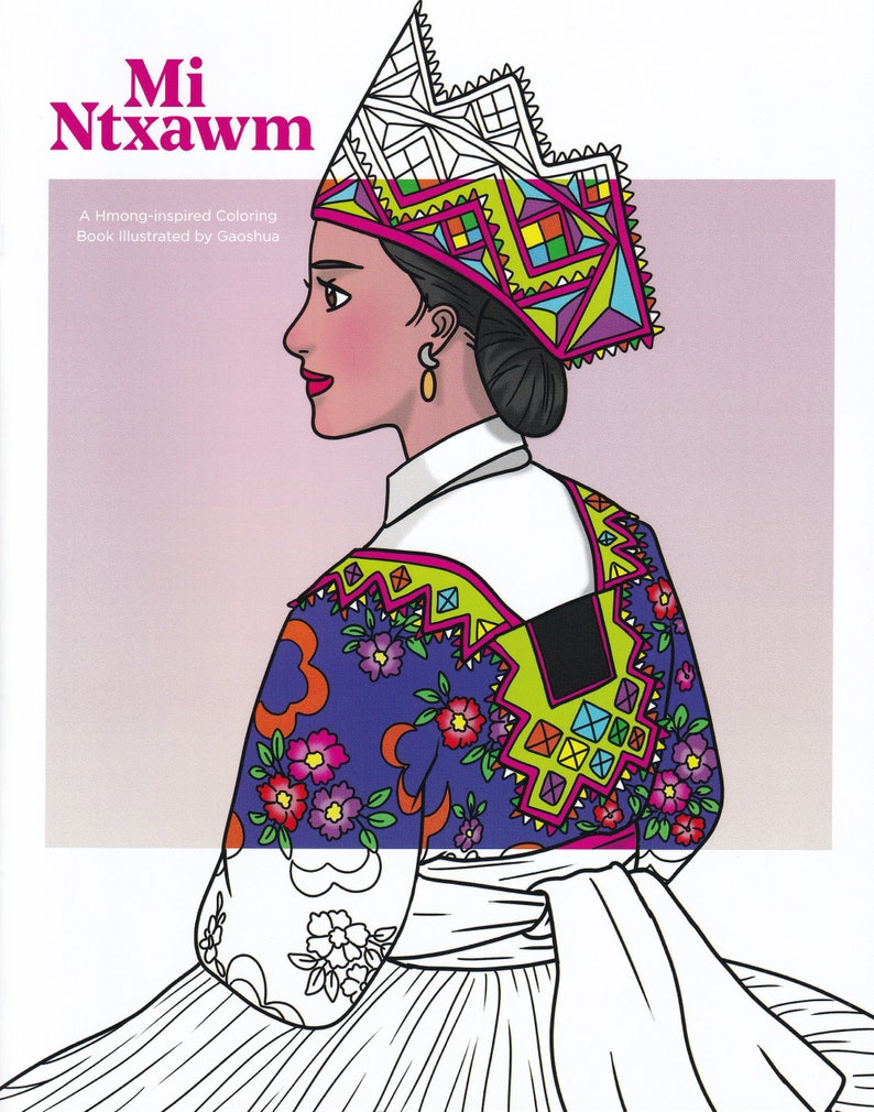 Mi Ntxawm Hmong-Inspired Coloring Book image 0