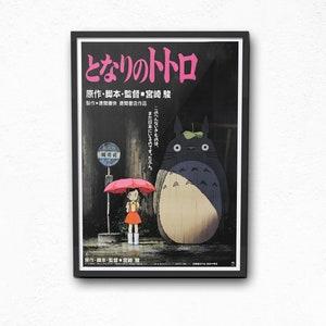 movie gloss poster 18 x 24 inches 2016 Big Fish /& Begonia
