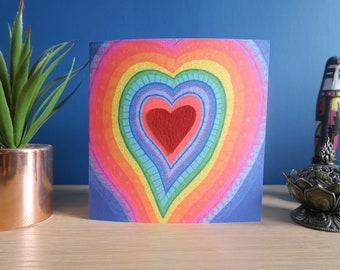 Faux Leather Heart Card, Illustrated Rainbow Artwork Gift, for third wedding anniversary, Husband Wife Boyfriend Girlfriend Fiancé Fiancée