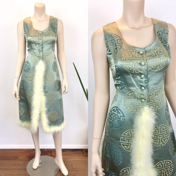 1950s 1960s Vintage Asian JADED GREEN Satin & FEAT