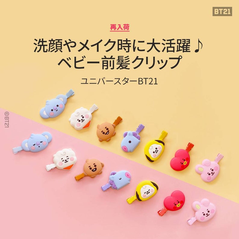 BT21 Tata hair clip Japanese exclusive collection