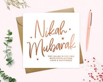 BB04 Nikkah Mubarak Islamic Card for Muslim Weddings