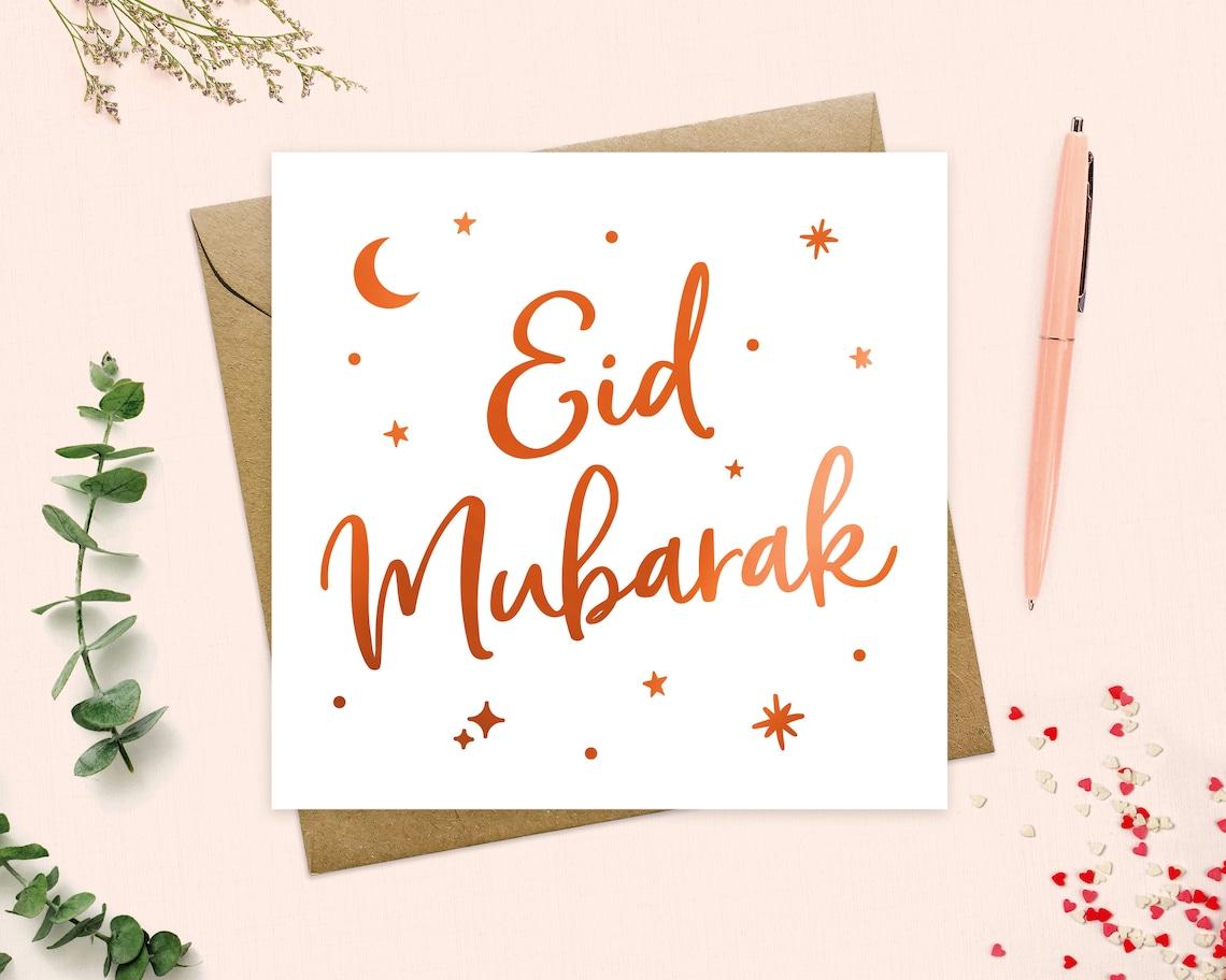 eid mubarak personalised card happy eid eid mubarak