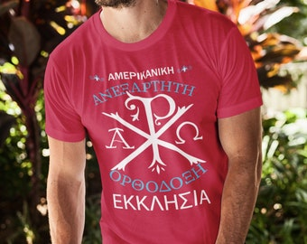 American Independent Orthodox Church T-Shirt