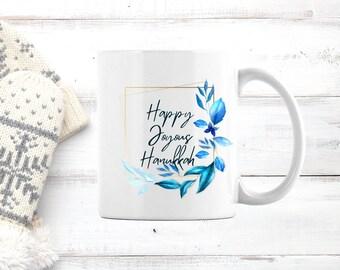 Happy Joyous Hanukkah Floral Coffee Mug, Coffee Lover Gift, Hanukkah Decorations, Coffee Drinker Gift,