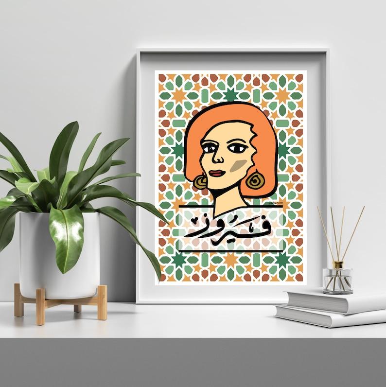 Beirut Print  \u0628\u064a\u0631\u0648\u062a Feyrouz Lebanese Art Print Feyruz Through My Eyes size A4 A3 A2 A1 Lebanon