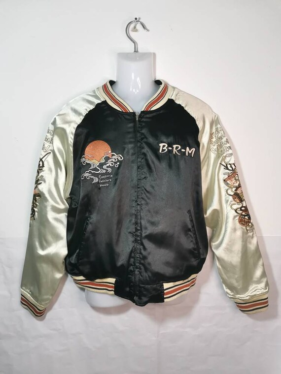 Vintage sukajan reverseable jacket