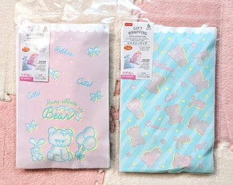 7 PCS Strawberry Milk Clear Gusset Gift Bags with Stickers Kawaii Gift Bag Cute Gift Wrap Plastic Bag Valentine Gifts Kawaii Stationery