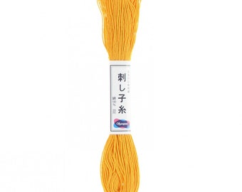 Olympus - Sashiko Thread - Yellow - 22yd - by Emma Creations - ( ST-20SP-16 )