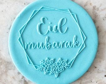 Eid Mubarak Stamp Etsy