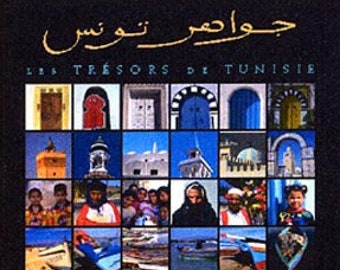 Les Trésors de Tunisie (Treasures of Tunisia). Professionally printed poster, ready for mounting / framing / hanging.
