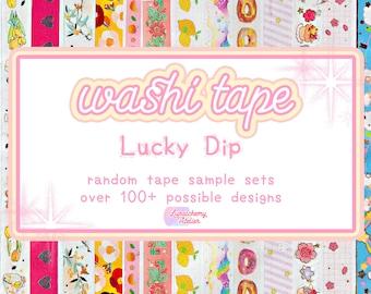 Washi Sample Lucky Dip - over 100 designs, random kawaii masking tape sample grab bag - bujo japanese stationery