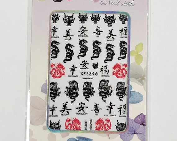 Dragon Nail Stickers 3396, Adhesive - Easy to DIY