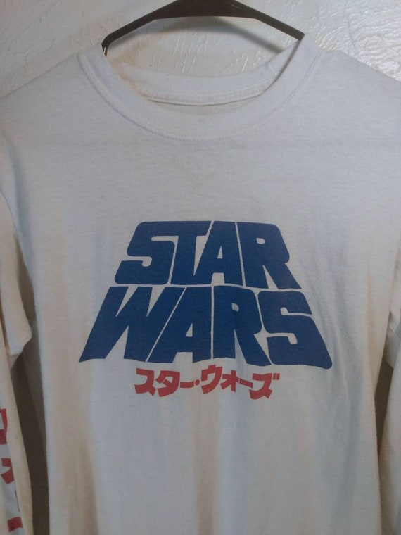 Vintage japanese Star wars shirt