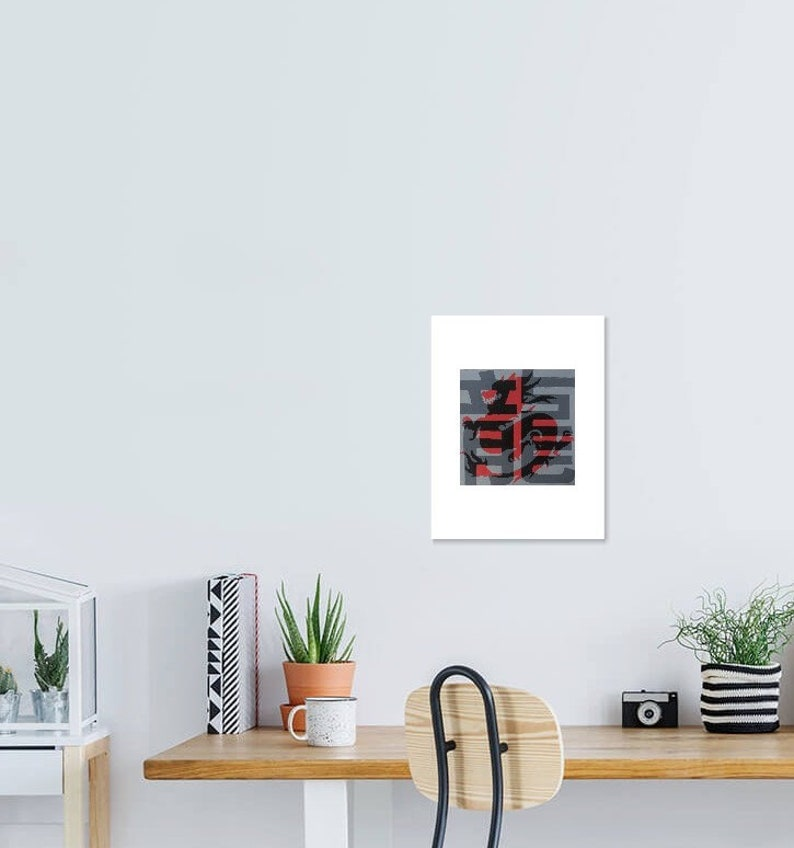 Dragon \u9f8d Chinese Zodiac Series