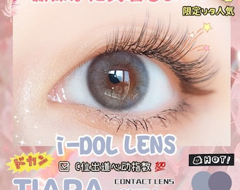 Non Prescription Colored Contacts Etsy