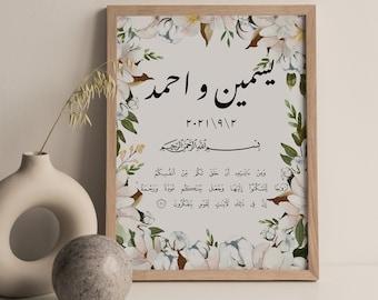 Arab Wedding Greeting Card Zaghrouta Handmade Arab Celebration Congratulations