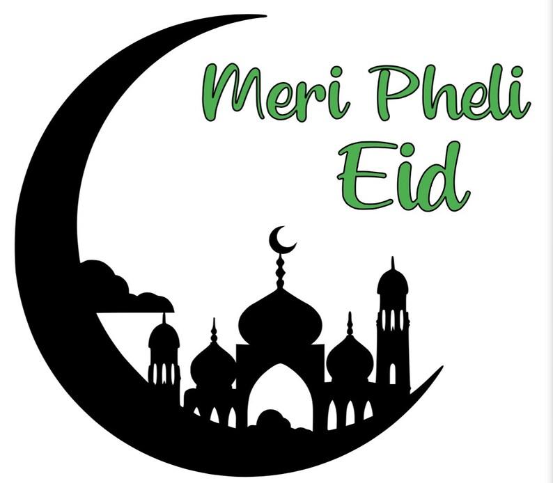 Baby Onesie Meri Pheli Eid Personalized baby onesie Custom Baby Onesie