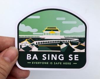 Ba Sing Se Sticker | Avatar the Last Airbender Travel Stickers | Vinyl Stickers| Waterproof Stickers | Laptop Decals | Avatar Stickers