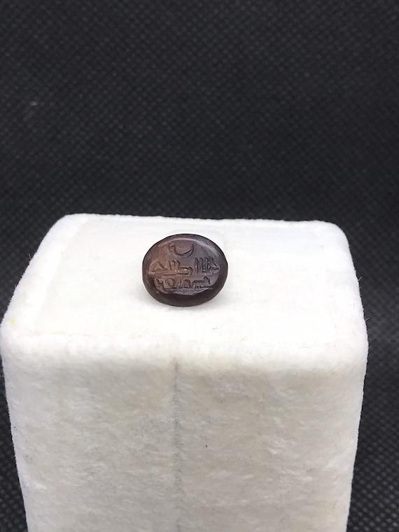15. Century Ottoman Brown Agate