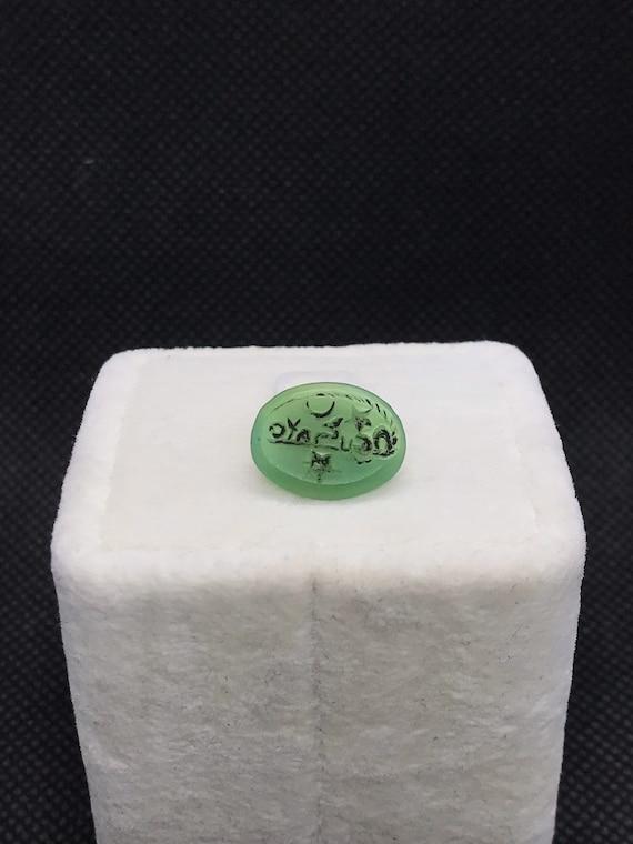 15. Century Ottoman Jade Seal
