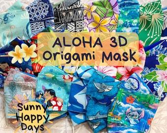 Aloha 3D Origami Style Cotton Face Mask   Handmade, Washable, Adjustable   For Glasses Wearers, Reduce Fog   Tropical, Hawaiian, Lilo Stitch