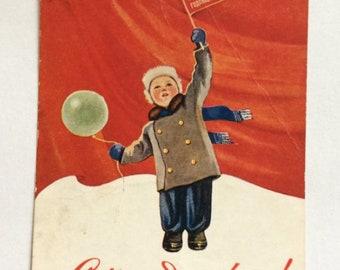 Rare Vintage Ussr postcard 1959 Soviet propaganda 1921 Unity Soviet Union Red Blacksmith locomotive MOOR AVANT-GARDE Communist subbotniks