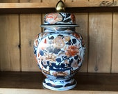 Wonderful 20th century Oriental imari ginger jar