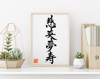 Your name in Japanese calligraphy    Personalized Japanese Name   Japanese art      Japanese wall decor   Japanese gifts   Japanese art
