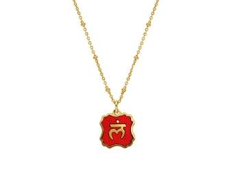 Base Chakra Red Enamel Medal Pendant on Gold Satellite Chain
