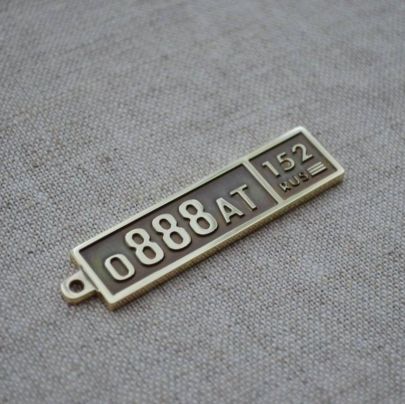 Custom Engraved Keychain Memorial Keychain. Drive Safe Keychain Coordinate Keychain Gift for Dad and Boyfriend Couples Keychain
