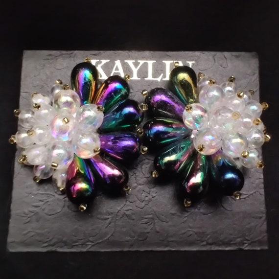 Vintage Iridescent Grape Earrings