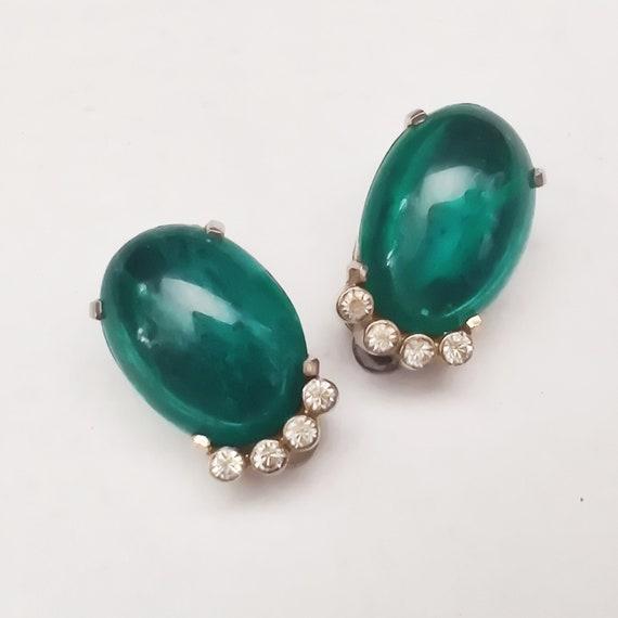 Emerald Green Art Glass Geometric Silver Tone Metal Screw-Back Earrings