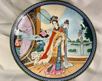 Vintage 1986 Imperial Jingdezhen Porcelain collector plate, Beauties of the Red Mansion
