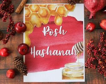 Preschool Rosh Hashanah Unit Study