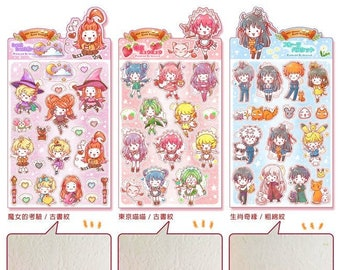 Shugo Chara/mermaid melody pichi pichi pitch/Crayon Kingdom of Dreams/Kaleido Star/Toy Story Special Texture Paper sticker - seal,deco