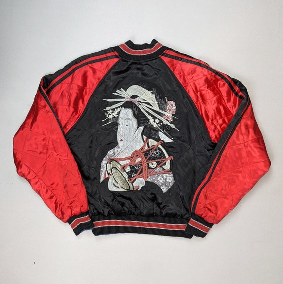 Vintage Japan Sukajan  Rayon Embroidery Souvenir J