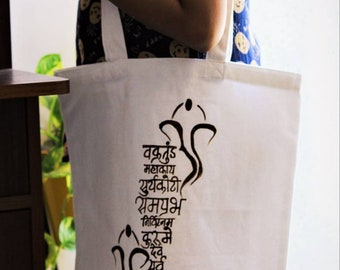 Funny Tote Purse With A Yoga Mantra Namaste Good Vibes Theme Zen AF Tote Bag