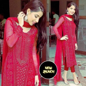 Latest Trending Pakistani Salwar Kameez Pakistani Wedding Dresses Indian dress Eid Style Suit Latest Salwar Kameez 2021
