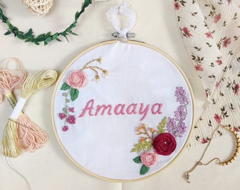 Spool of Thread Free Motion Embroidered Hanging Hoop ~ Gift for sewist ~ Sewing gift ~ Handmade ~ Embroidery Wall Art