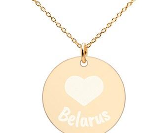 Love Belarus Necklace  Belarus Necklace  Belarusian Flag  Pahonia  Adjustable Cord Necklace  Belarusian Jewelry Metal StampedHandmade