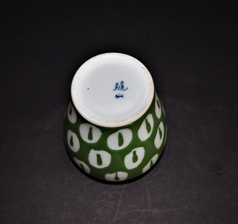 Green and Ivory Signed Vase-Urn-Vintage Cowrie Shell Beach Decor Contemporary